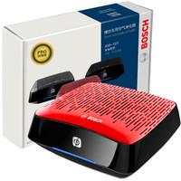 博世(BOSCH)车用车载空气净化器AM101 Pro(博世红色)急速净化PM2.5CADR20