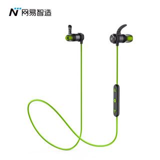 网易严选 网易智造X3 蓝牙耳机 绿色