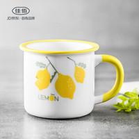 佳佰 柠檬马克杯 陶瓷水杯 咖啡杯茶杯牛奶杯 时尚个性创意情侣陶瓷杯 办公室学生杯 *3件