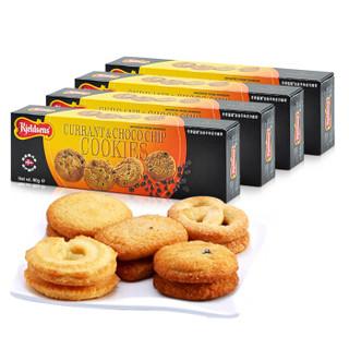 丹麦进口 丹麦蓝罐(Kjeldsens) 无核葡萄干巧克力 曲奇饼干 90g*4 *5件