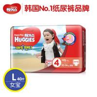 HUGGIES 好奇 魔法系列 婴儿成长裤 (L码、40片)