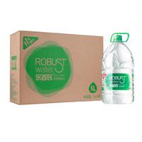 robust 乐百氏 纯净水 5L*3瓶