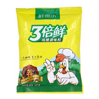 鲜得乐 3倍鲜鸡精调味料 227g