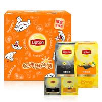 Lipton 立顿 JOY狗年礼盒 经典组合装(柠檬红茶+伯爵红茶) 90g
