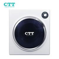 CTT GYJ55-98E 干衣机