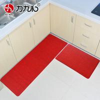 力九和 厨房地垫 45*60cm+45*120cm 暗红套装