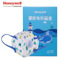 Honeywell 霍尼韦尔 H960VXS 儿童款 口罩 鲸鱼小萌宠 3只装