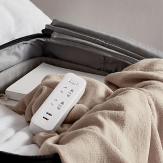 MIJIA 米家 二位转换器 (含2口USB2A快充) (白色)