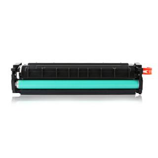天色 CF401A 墨粉盒 (青色(蓝色)、通用耗材)