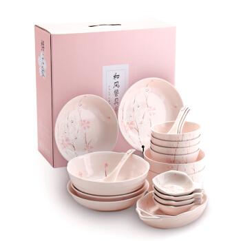 樱之歌 碗盘碟套装  釉下彩 樱花物语 20头
