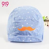 9i9 久爱久 1710229 儿童鸭舌帽 (蓝色)
