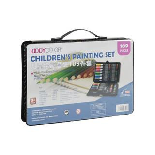 KIDDYCOLOR 凯蒂卡乐 6297824 儿童绘画画笔 109件套