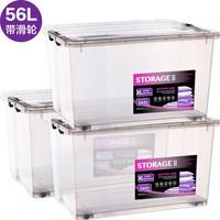清野の木 高透塑料收纳箱 56L三个装XL特大号 透明加厚衣物整理箱玩具储物箱