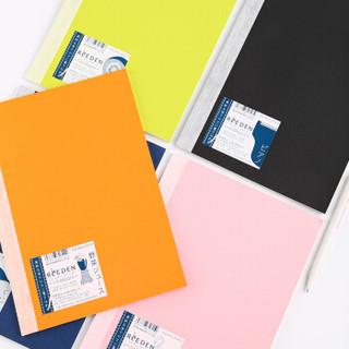 KOKUYO 国誉 WCN-RNB54X5 笔记本子 (5色装、B5)