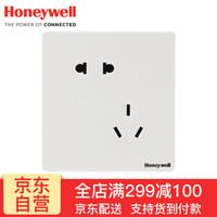 Honeywell 霍尼韦尔 境尚系列 开关插座面板 (五孔)