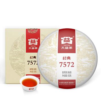 大益 经典系列 7572 普洱茶 熟茶 150g