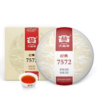 春茶节:TAETEA 大益 7572 经典标杆普洱熟茶  150g