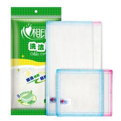 心相印 抹布厨房洗碗布清洁布洗洁巾8层植物纤维立体结构加厚30cm*30cm*2片+15cm*15cm*2片 *12件