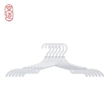 凑单品 : J.ZAO 京东京造 多功能晾衣架 6个装