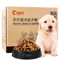 好主人(CARE)狗粮 10kg 中大型犬幼犬粮