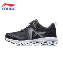 李宁 YKFN048-5 男大童运动鞋