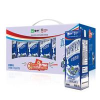 蒙牛 真果粒蓝莓牛奶饮品 250g*12 盒