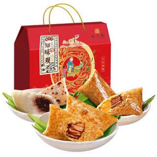 知味观 丰年知味 粽子礼盒 (1120g )