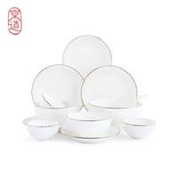 京造 餐具套装 骨瓷家用碗盘 进口真金描边 可微波炉使用 14头纯白
