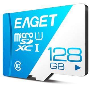 EAGET 忆捷 T1 128GB Class10 TF卡
