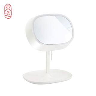京造 H-JZ-01 led化妆镜台灯