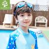 kocotree  KQ16023 儿童游泳眼镜 (蓝色小鹿、均码)