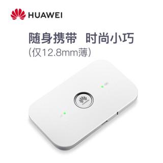 京东云 麦联宝 JDY-H1 随身WiFi 1年不限流量+华为4G无线路由器MiFi