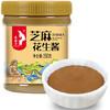 gusong 古松 芝麻花生酱 350g *6件 57.4元(合9.57元/件)