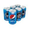 百事可乐 Pepsi 碳酸饮料 330ml*6听  (新老包装随机发货) 9.9元