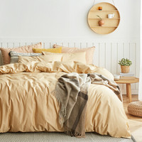 DAPU 大朴  60支精梳纯棉缎纹四件套 纯色床单被套 松果褐 1.8米床 220*240cm