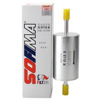 索菲玛(SOFIMA)汽油燃油滤清器/汽滤 S0718B 福特部分福克斯05-11 *11件