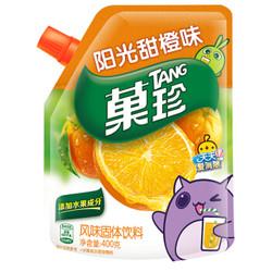 果珍  阳光甜橙味 维C橙汁冲饮果汁粉 壶嘴装   400g *2件