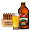 斐济(Fijian Noni)苦牌啤酒 原装进口啤酒整箱组合套装375ML*24(瓶装) 145元