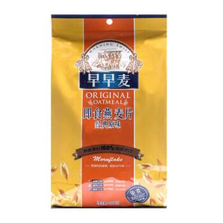 早早麦 经典原味即食燕麦片 980g