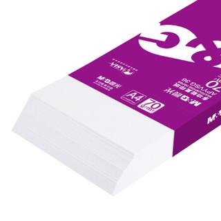 M&G 晨光 APYVJG36 复印纸 (复印纸、500张/包 8包装、A4)