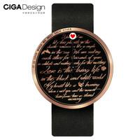 CIGA Design 玺佳 相遇爱情系列 D013-2-1 石英腕表 *3件