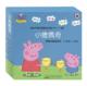 《小猪佩奇绘本全集》盒装版10册 46元(需用券)