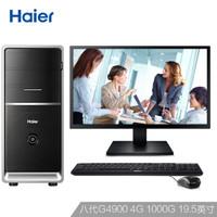 Haier 海尔 天越 Y30 台式机(G4900、4GB、1TB、19.5英寸)