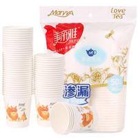 MARYYA 美丽雅 HC049604 加厚纸杯 50只装 190ml