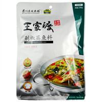 WONG'S 王家渡 剁椒蒸鱼底料 (100g*2包)