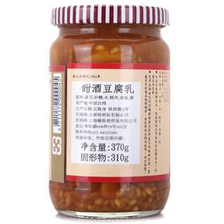 江记 甜酒豆腐乳 370g