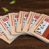 《国学经典书籍》 24.9元包邮