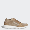 adidas PUSHA T X EQT SUPPORT ULTRA PRIMEKNIT 'KING PUSH' 男款休闲运动鞋 *3件 $137.47(约952.63元,合317.54元/件)