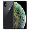 Apple 苹果 iPhone XS 智能手机 256GB 深空灰