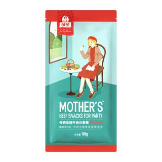 养生堂 母亲 生烤牛肉棒 黑椒/原味 188g